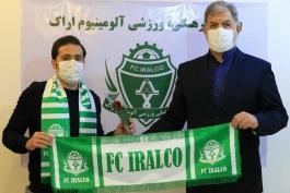 آلومینیم اراک / فوتبال ایران