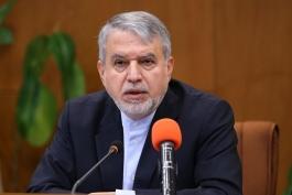 ورزش ایران / iran sports