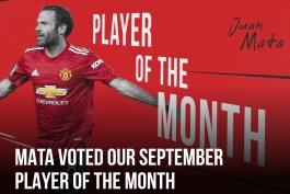 Manchester United - منچستریونایتد