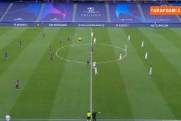 بارسلونا / بایرن مونیخ / لیگ قهرمانان اروپا / barcelona / bayern munich / ucl