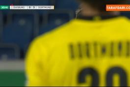 دویسبورگ / دورتموند / جام حذفی آلمان / Duisburg / Dortmund / DFB POKAL