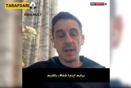 منچستریونایتد-لیگ برتر انگلیس-پرتغال-آرژانتین-انگلستان-manchester united-epl