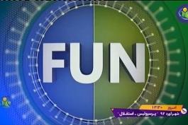 استقلال / پرسپولیس / لیگ برتر ایران