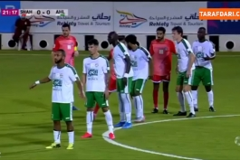 الشیحانیه / الاهلی / لیگ ستارگان قطر / Al Shahaniya / Al-Ahli Doha