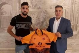 مس رفسنجان/ لیگ برتر خلیج فارس / ایران /  Mes Rafsanjan F.C/ persian gulf premier league / iran
