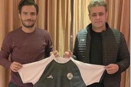 نفت مسجد سلیمان / لیگ برتر خلیج فارس / ایران / Naft Masjed Soleyman-persian gulf primier league-iran