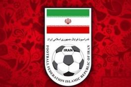 کنفدراسیون فوتبال آسیا-جام ملت های آسیا-AFC