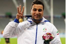 تیم ملی دو و میدانی-ایران-track and field national team-iran