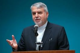 کمیته ملی المپیک-ایران-National Olympic Committee-iran