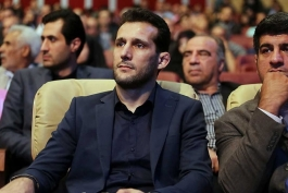 فدراسیون جودو ایران-iran judo federation