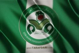 ذوب آهن / لیگ برتر خلیج فارس / ایران / zob ahan-persian gulf primier league-iran