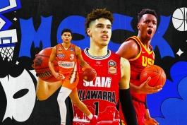 بسکتبال / درفت 2020 / NBA basketball