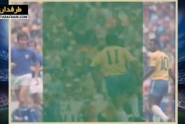 germany / italy / brazil / جام جهانی / آلمان / ایتالیا / برزیل / world cup