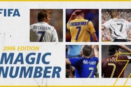 جام جهانی 2006 / انگلیس / ایتالیا / آلمان / پرتغال / england / germany / italy
