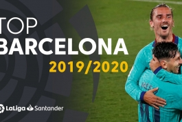 لالیگا / اسپانیا / بارسلونا / barcelona