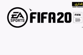 fifa 20-فیفا 20-بازی و سرگرمی