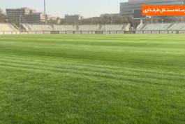استادیوم دستگردی