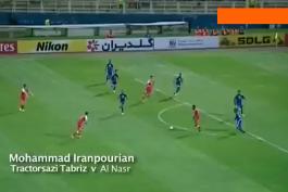 aston villa / tractor / استون ویلا / تراکتور / لیگ برتر انگلیس / لیگ برتر ایران / epl