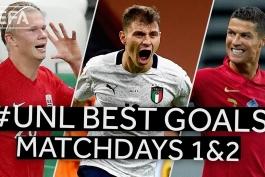 unl / لیگ ملت های اروپا / پرتغال / ایتالیا / italy / portugal