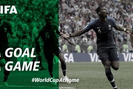 جام جهانی-تیم ملی-آلمان-فرانسه-انگلیس-ایتالیا-germany-france-italy-england