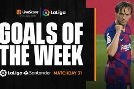 2 گل برتر هفته 31 لالیگا از نگاه دوربین 360 درجه / ویدیو