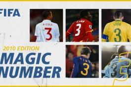 2010 fifa world cup / england / spain / انگلیس / اسپانیا / جام جهانی 2010