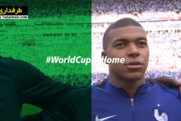 france / england / world cup / فرانسه / انگلیس / جام جهانی