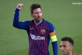 barcelona / بارسلونا / لالیگا / اسپانیا / آرژانتین