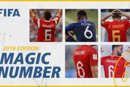 جام جهانی 2018 / روسیه / فرانسه / اسپانیا / france / spain