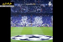real madrid-manchester city-رئال مادرید-منچسترسیتی-لالیگا-اسپانیا-لیگ برتر-انگلیس