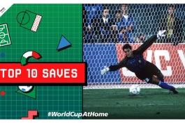جام جهانی 1990 / ایتالیا / برزیل / انگلیس / italy / brazil / england