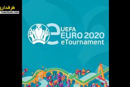 ویدیو؛ 4 گل برتر مرحله مقدماتی تورنومت آنلاین یورو 2020 در بازی PES 20