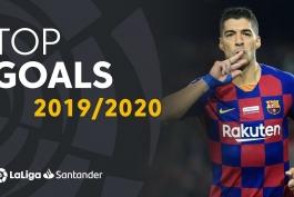 لالیگا / اسپانیا / بارسلونا / barcelona / رئال مادرید / real madrid