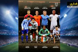 world cup / پرتغال / جام جهانی / انگلیس
