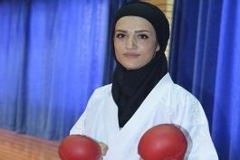 شیما آل سعدی-کاراته-ایران-تیم ملی کاراته بانوان