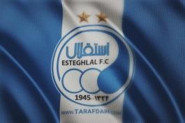 لیگ ایران-persian league