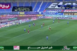 محمدرضا خانزاده / جام حذفی ایران