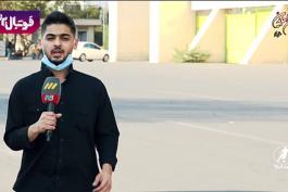 استقلال / پرسپولیس / جام حذفی ایران