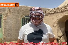 قهرمان کشتی ایران / کشتی گیران ایرانی / حواشی کشتی ایران