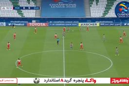 لیگ قهرمانان آسیا / afc champions league
