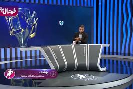 علی پزشک / سخنگو باشگاه سپاهان