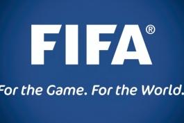 فدراسیون جهانی فوتبال