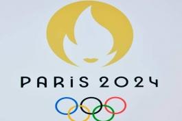 المپیک 2024 پاریس / فرانسه / Paris Olympic