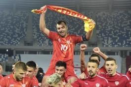 مقدونیه شمالی
