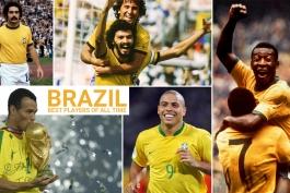 بهترین بازیکنان تاریخ فوتبال برزیل