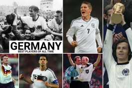 برترین بازیکنان تاریخ آلمان