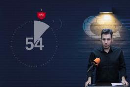 60 ثانیه / فوتبال ایران