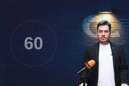 60 ثانیه با فوتبال ایران