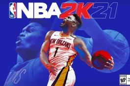 نیو اورلینز پلیکانز- بسکتبال