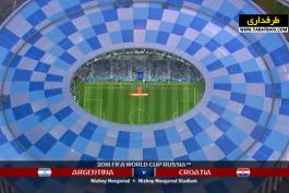 جام جهانی 2018 / World Cup 2018